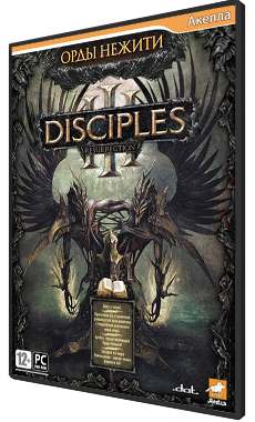 Просмотров: 2819 Добавил: Баракуд Дата. Скачать NoDVD-KeyGen для Disciples 3: Орды