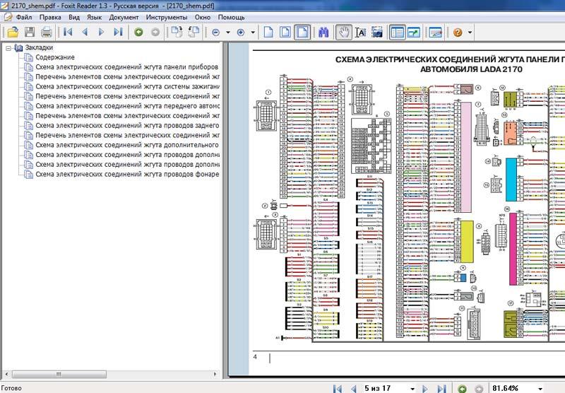 Схемы электрических соединений. eBook (изначально компьютерное).  ИТЦ Авто.  Letitbit.