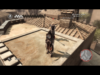 Скачать Assassins Creed 2 / Ассасин крид 2 ( 2010 / RU ) бесплатно