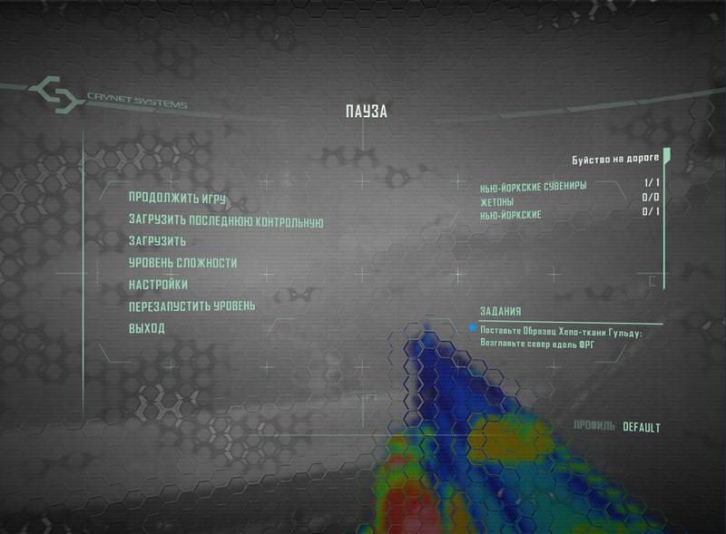 Скачать Русификатор для Crysis 2 BETA бесплатно.