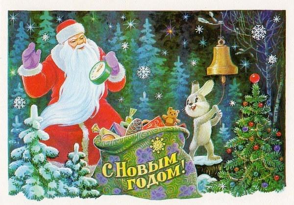 Открытки в картинках 1 января Новый год, Открытки в картинках С новым годом, много картинок скачать бесплатно