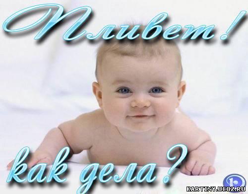 http://kartiny.ucoz.ru/_ph/153/2/943332700.jpg