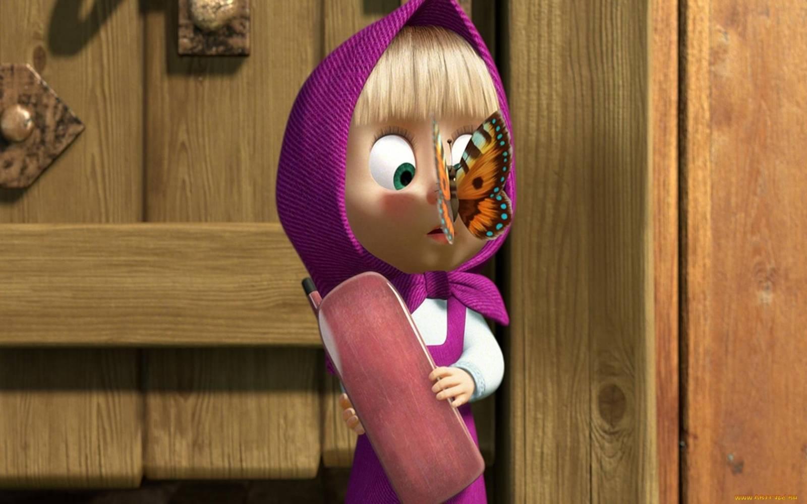 Маша и бабочка на носу маша и медведь