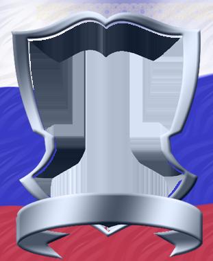 Рамка российский флаг