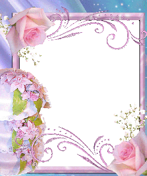 Рамки открытки с поздравлением