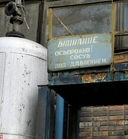 http://kartiny.ucoz.ru/_ph/298/2/101597606.jpg