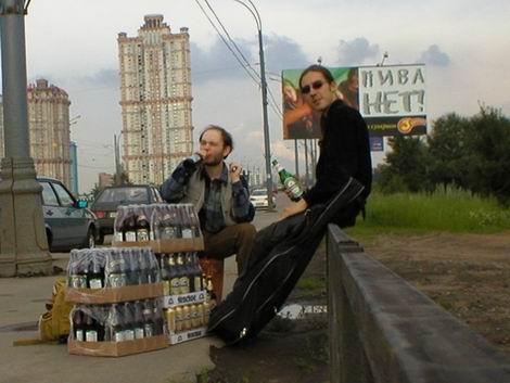 http://kartiny.ucoz.ru/_ph/298/2/503232611.jpg