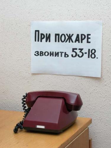 http://kartiny.ucoz.ru/_ph/298/2/510936117.jpg