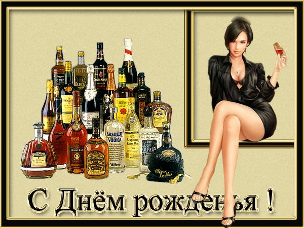 Одесские поздравления с днем рождения мужчине 22