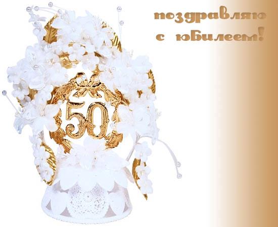 Поздравление на юбилей женщине 30 лет 188