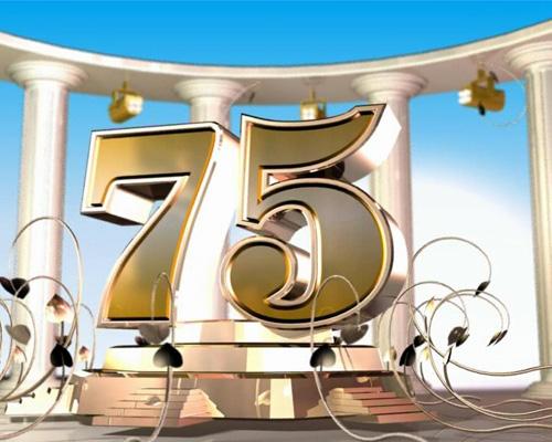 Открытки с 75 юбилеем