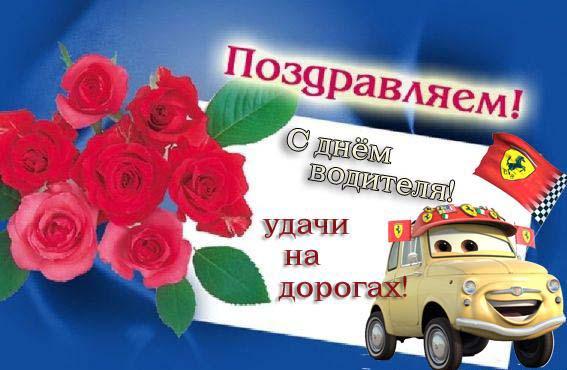открытка из фотографии