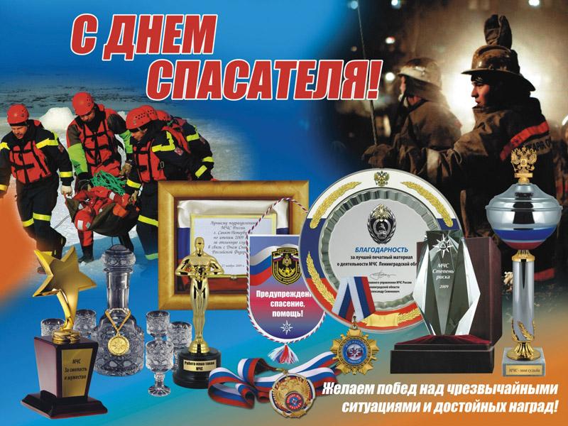 http://kartiny.ucoz.ru/_ph/538/446455395.jpg