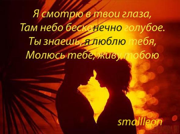 Свет свечей - стихи э_асадова.