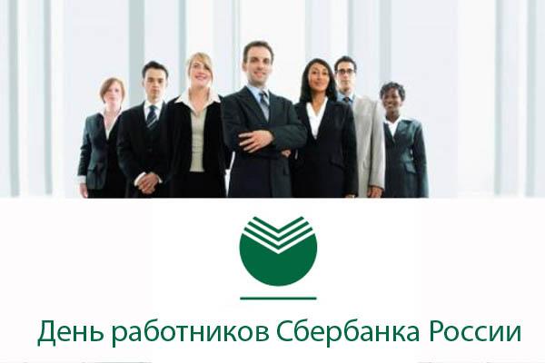 http://kartiny.ucoz.ru/_ph/619/2/452854614.jpg