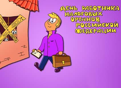 http://kartiny.ucoz.ru/_ph/626/2/325148166.jpg