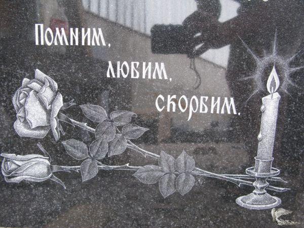 Картинки с надписями открытки в