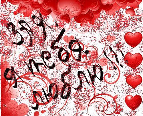 Картинки с надписью люблю зай, послание