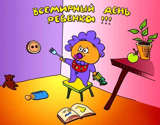 http://kartiny.ucoz.ru/_ph/738/2/659434086.jpg