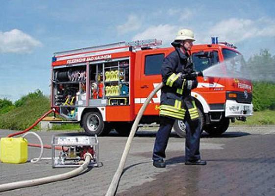 Статусы про пожарного